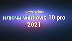kluch windows 10 pro 2021