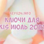 kluchidlyakisiul2021