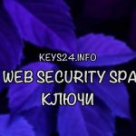 dr web security space kluchi